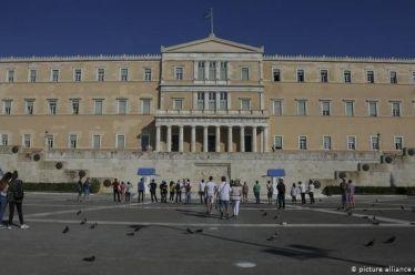 Spiegel: Η Ελλάδα δανείζεται φθηνότερα από τις ΗΠΑ