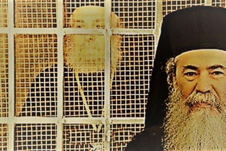 Οι μπίζνες του νυν και η κραυγή θανάτου του πρώην Πατριάρχη Ιεροσολύμων