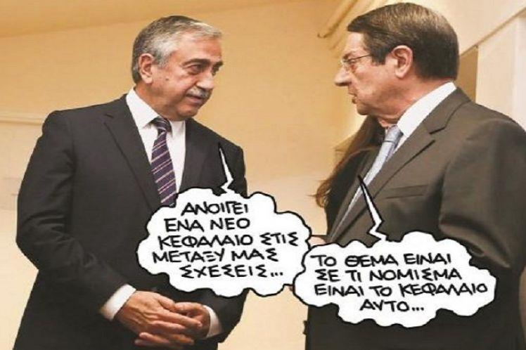 Κυπριακό σε νέο πλαίσιο