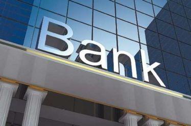 """Τράπεζες: Τιτλοποιήσεις """"κόκκινων"""" στεγαστικών δανείων 6,5 δισ."""