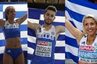 Τρεις πρωτιές για την Ελλάδα