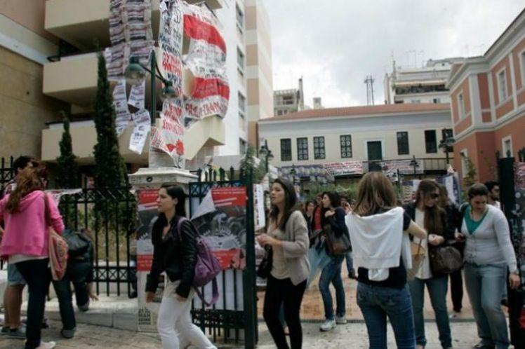 Φοιτητές απαντούν σε «ρεπορτάζ» της Καθημερινής για συνελεύσεις και καταλήψεις