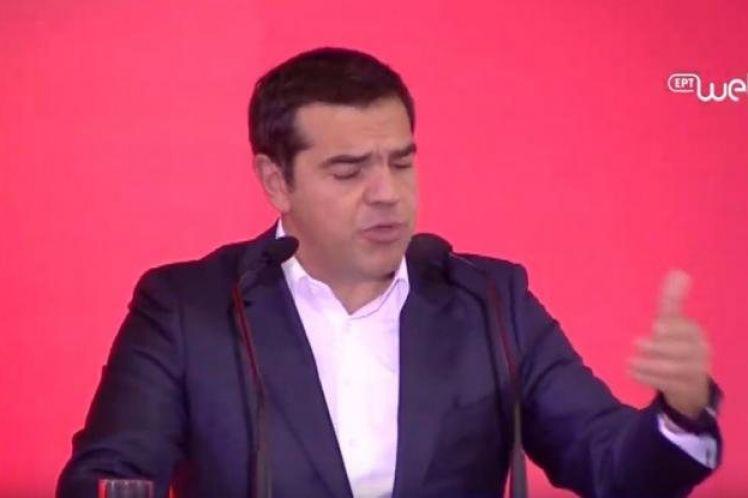 Τσίπρας στην ΚΕΑ: «Αντιδεξιό» προσκλητήριο ενότητας για νίκη «σύντομα» των προοδευτικών δυνάμεων