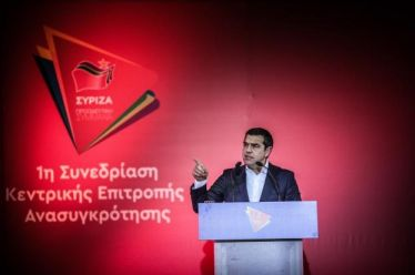 Κόντρες για τον «ΣΥΡΙΖΑ των πολλών» στην πρεμιέρα της Επιτροπής Ανασυγκρότησης