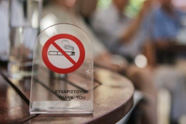 Η αποφυγή του καπνίσματος είναι θέμα παιδείας, όχι αστυνομοκρατίας