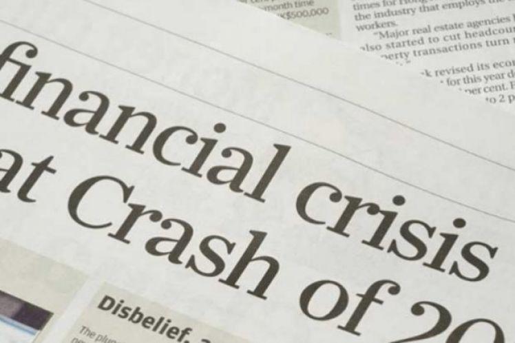 Γιατί οι κεντρικές Tράπεζες φοβούνται κρίση το 2020