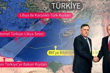 Νέα βόμβα από τον πρόεδρο της Βουλής της Λιβύης – Άκυρο το τουρκικό μνημόνιο