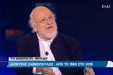Ο Σαββόπουλος στηρίζει Μητσοτάκη: Δεν έχει αυταπάτες, ντύνεται ωραία και έφερε τον αντικαπνιστικό