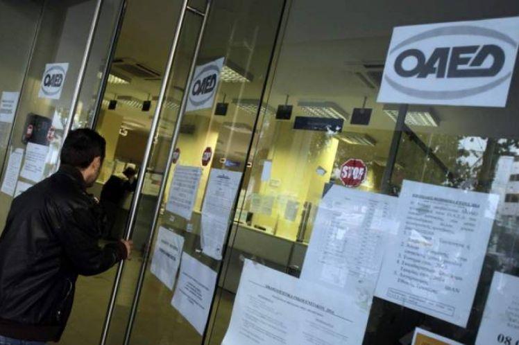 Χάθηκαν πάνω από 3500 θέσεις εργασίας – Αύξηση των ελαστικών μορφών