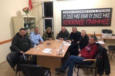 Χριστίνα Σταρακά : Η υπομονή των δημοτικών υπαλλήλων να μην εκλαμβάνεται ως αδυναμία από την δημοτική αρχή