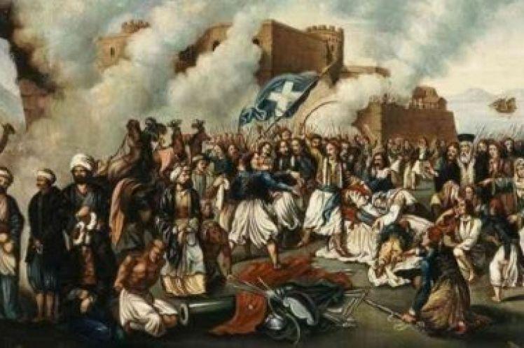 Ιστορικός αναθεωρητισμός και αποδόμηση της επανάστασης του '21, του Γιώργου Αλεξάτου