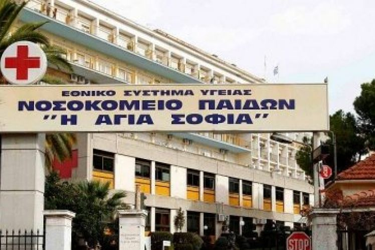 Παιδοκαρδιοχειρουργικό Κέντρο «Αγία Σοφία»: 10 χρόνια απαξίωσης του μοναδικού δημόσιου κέντρου, της Ελένης Μπαρμπαλιά