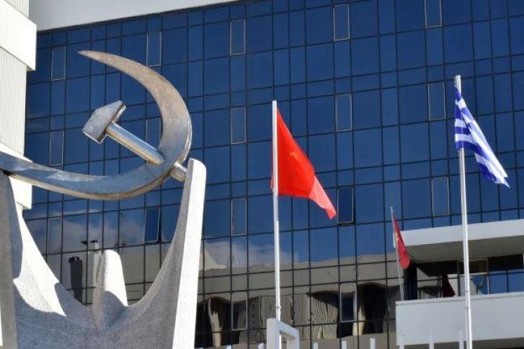 Δηκτικό σχόλιο του ΚΚΕ «σχετικά με τα σκάνδαλα»