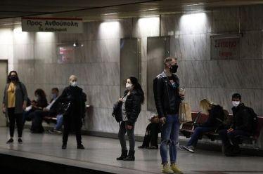 Κοτανίδου: Νοέμβριο προς Δεκέμβριο το δεύτερο κύμα κορωνοϊού στην Ελλάδα