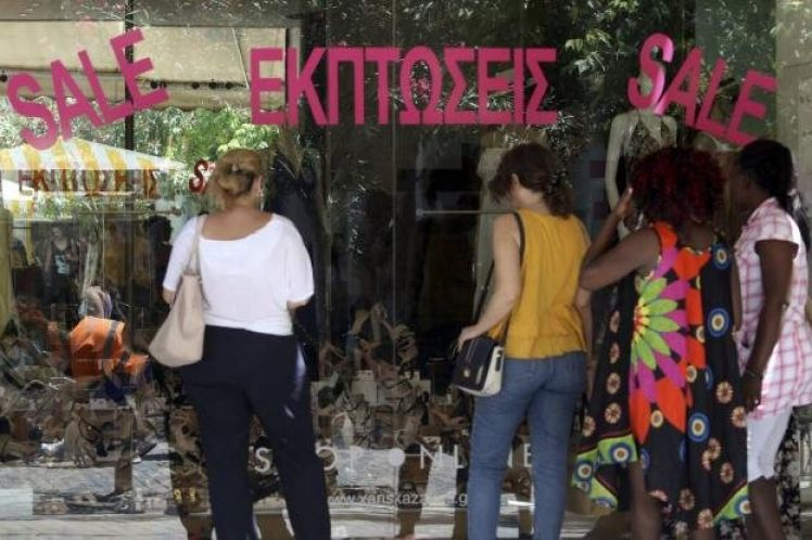 ΕΣΕΕ: Μείωση πωλήσεων για επτά στις δέκα επιχειρήσεις, παρά τις εκπτώσεις