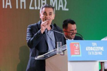 Τσακαλώτος: Χρειαζόμαστε ένα κόμμα που υπερασπίζεται αξίες, ακόμα και στις πιο αντίξοες συνθήκες