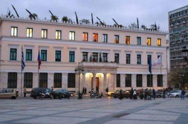 ΚΕΕΡΦΑ: Απόφαση «ράπισμα» του Δημοτικού Συμβουλίου Αθήνας υπέρ της καταδίκης της Χρυσής Αυγής