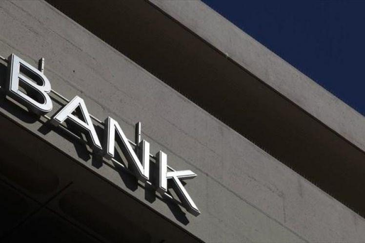 Τράπεζες: Αναστολή πλειστηριασμών α' κατοικίας για ευάλωτους