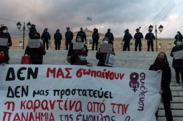 Η Διεθνής Αμνηστία καταγγέλλει την αστυνομία του Χρυσοχοΐδη