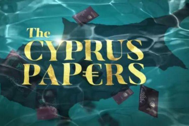 Κύπρος: και τώρα τι;