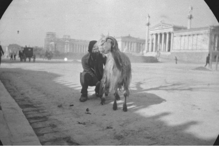 Όταν η Αθήνα είχε γίδια και κατσίκια