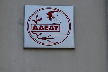 ΑΔΕΔΥ: Γνωμοδοτικό σημείωμα για την τροπολογία Χατζηδάκη που παραχωρεί στους ιδιώτες την έκδοση εκκρεμών συντάξεων