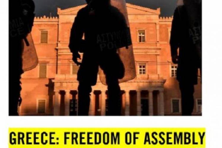 Σχόλιο του Θ. Καμπαγιάννη, με αφορμή την έκθεση της Διεθνούς Αμνηστίας για την Ελλάδα: μέρα ντροπής για την Ελληνική Δημοκρατία.