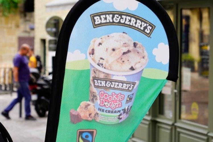 Η επανάσταση του παγωτού
